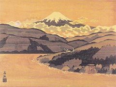 Ashinoko(L)