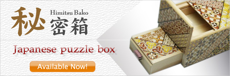 japanese puzzle box - himitsu bako - available now