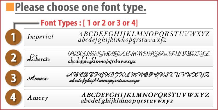 yosegi_name_engrave_font_type