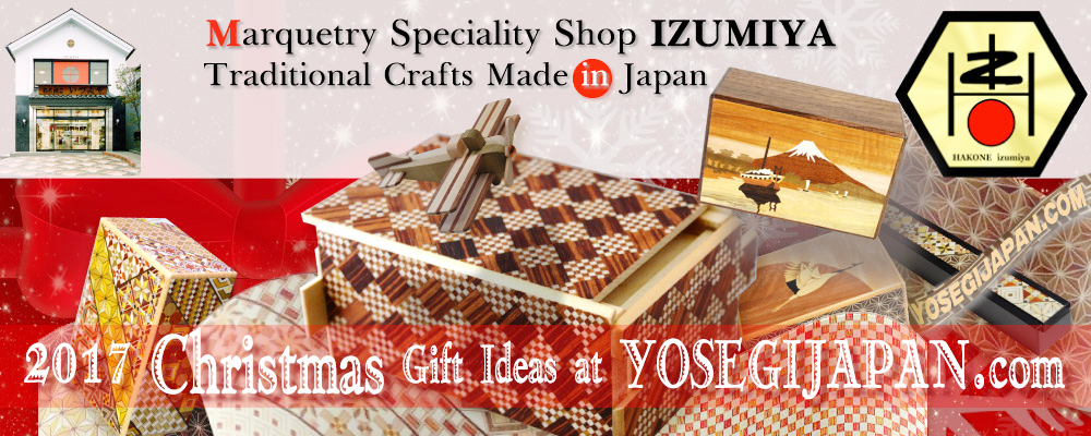 JAPANESE PUZZLE BOX AND YOSEGI ZAIKU   – IZUMIYA ONLINE SHOPPING SITE –